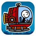 火柴人潜水艇