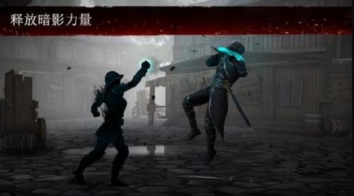 暗影格斗3中文截图