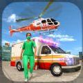 救护车救援医生