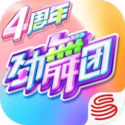 劲舞时代3.0.0