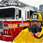 消防车驾驶模拟器