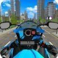 摩托车城市竞速