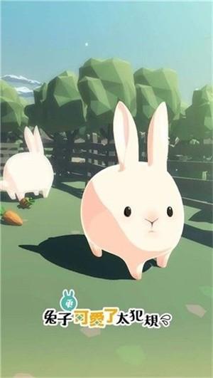 兔兔打工模拟器截图