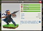 部落冲突十三本评测 十三本玩法及兵种选择详解