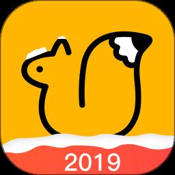 松鼠记账app最新版本 V5.6.1安卓版