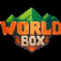 超级世界盒子最新版