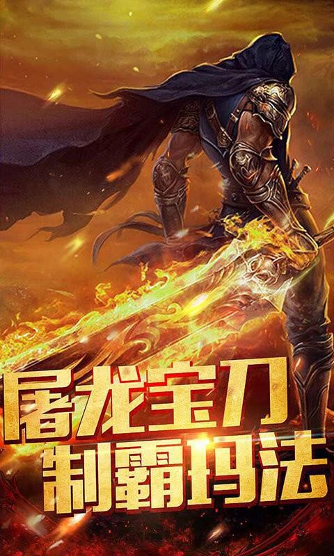 华哥传奇官网版截图