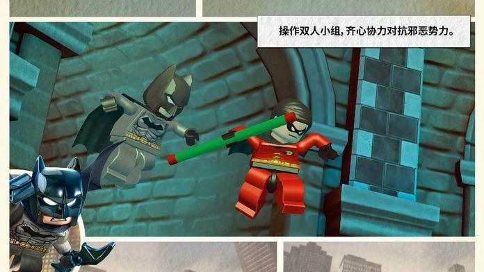 乐高蝙蝠侠3截图