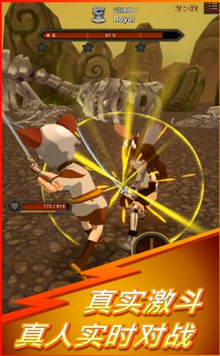 剑刃激斗游戏截图