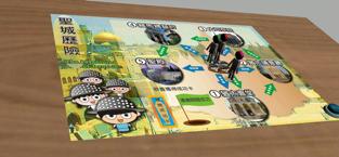圣城历险截图