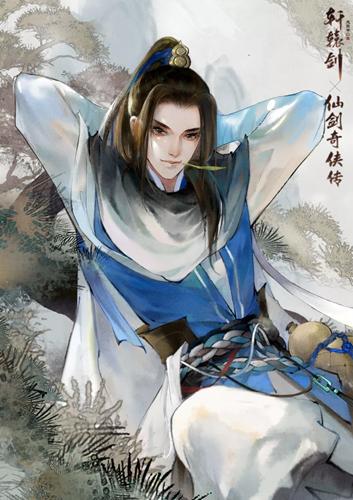 轩辕剑龙舞云山新角色李逍遥技能详解 李逍遥有什么技能
