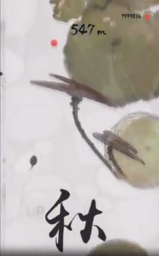 墨蝦探蝌截圖