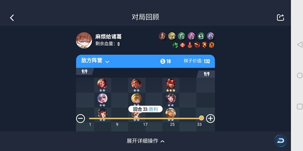 王者模拟战最强阵容推荐 最强阵容吴国射玩法攻略