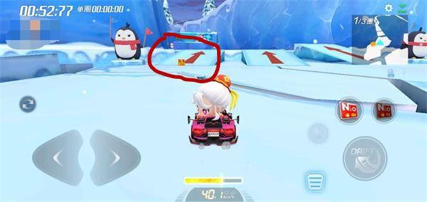 跑跑卡丁车手游带箭头的冰筑跳台附近宝藏位置详解
