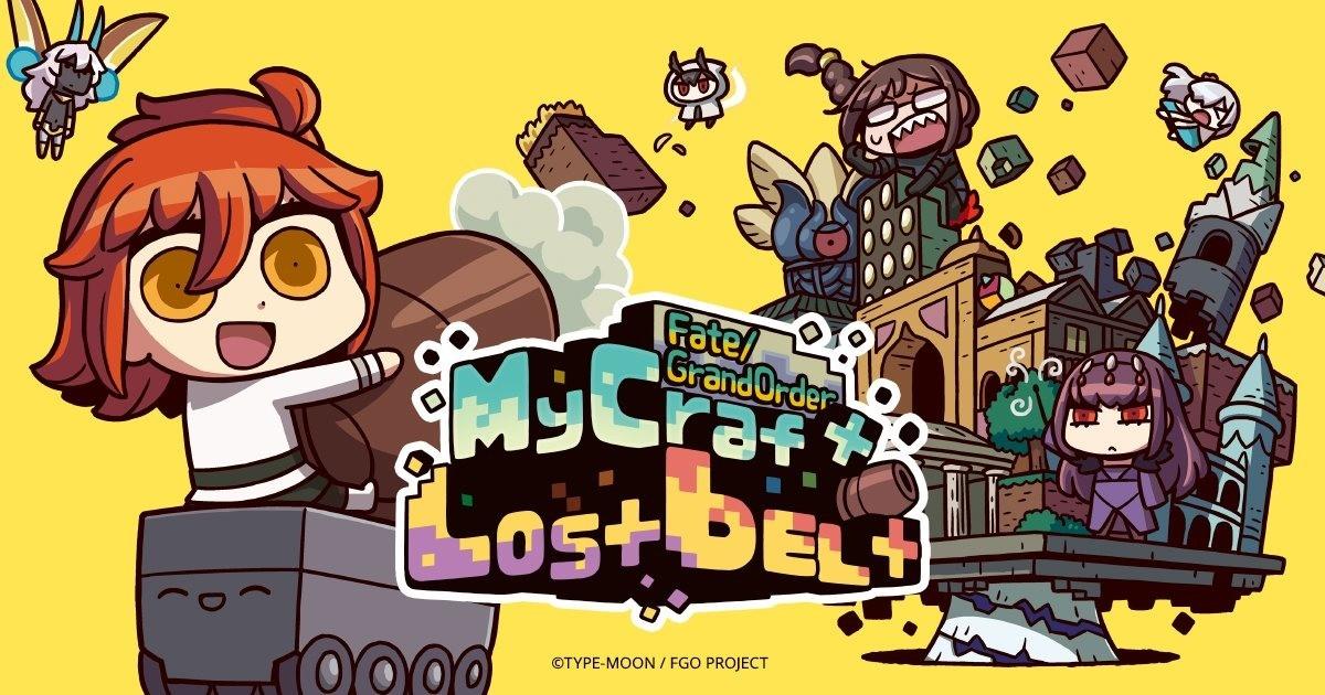 FGO MyCraft Lostbelt截图