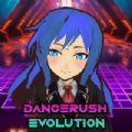 舞蹈狂潮进化