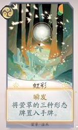阴阳师百闻牌5月21日卡牌平衡调整了什么 5月21日卡牌平衡调整一览
