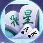 承星棋牌app