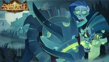 剑与远征尖啸之骸强度解析 剑与远征尖啸之骸和骨王培养哪个