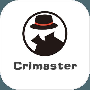 Crimaster犯罪大師app
