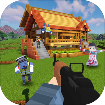 像素枪战3D:大漠求生
