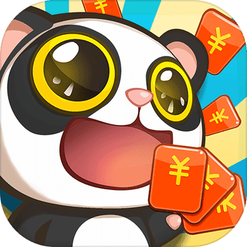 熊猫运动会手游