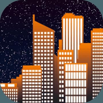 都市浮生记:模拟摆摊