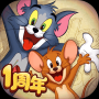 猫和老鼠欢乐互动s5