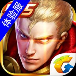王者荣耀官网0.54.12.1