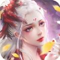 上古传说之神医皇后