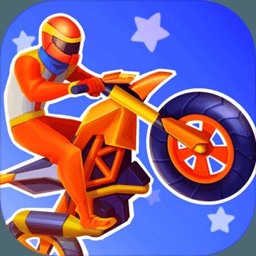 翻滚吧摩托游戏