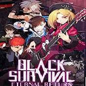 黑色幸存永恒回归