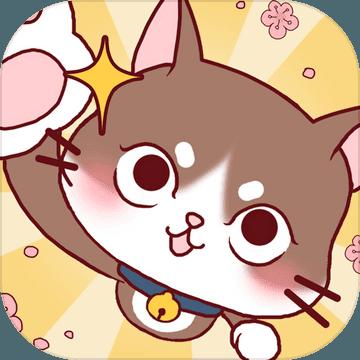 全民撸猫游戏