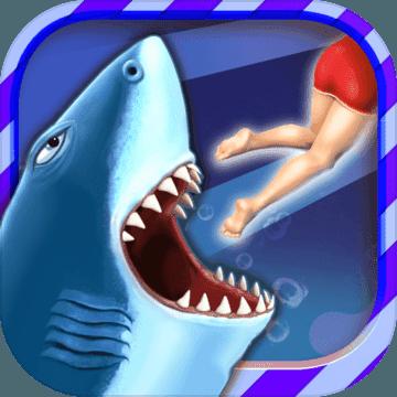 饥饿鲨进化鲨鱼鲲