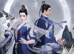 一梦江湖2020消夏节活动介绍 2020消夏节时装一览