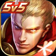 王者荣耀最新版1.54.1.4