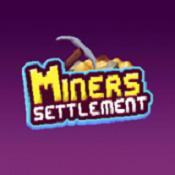 矿工安置镇游戏