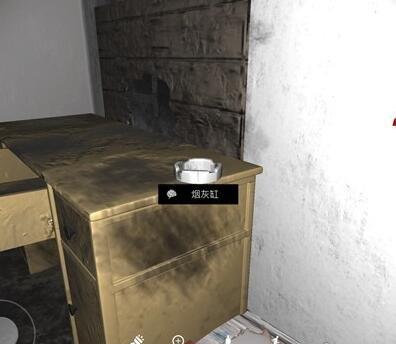 孙美琪疑案郎威烟灰缸线索在哪 烟灰缸线索位置一览
