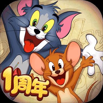 猫和老鼠手游塔拉新角色