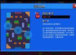 荒野乱斗热区争夺模式攻略 英雄选择及地图玩法详解