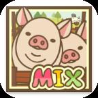 养猪场mix7.2