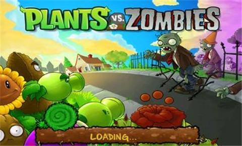 植物大战僵尸原版完整版截图
