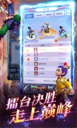 梦幻西游网页版官网截图