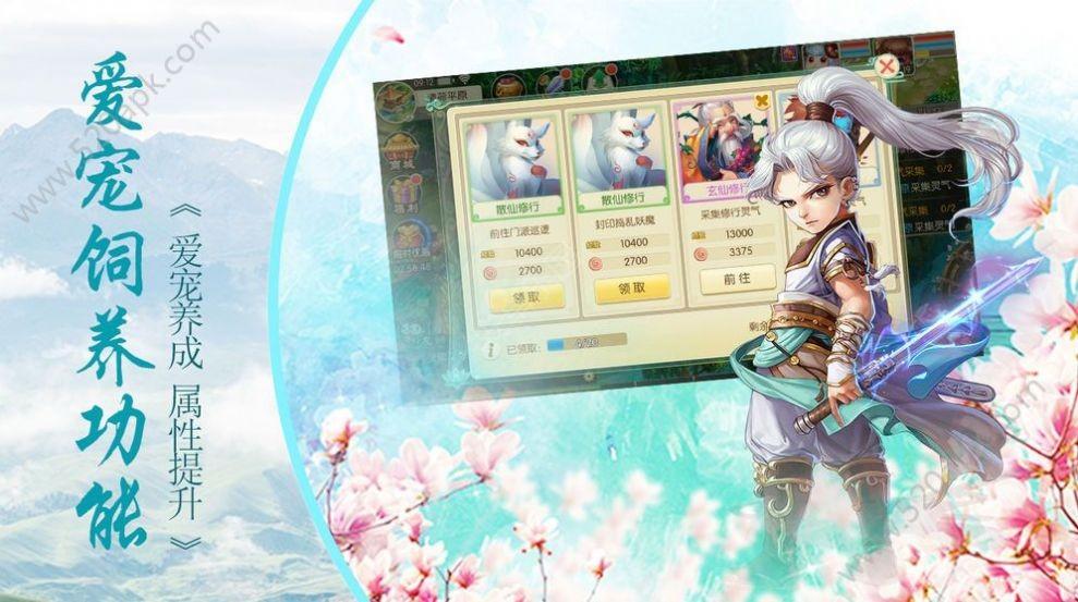 剑玲珑之刀剑物语官方版截图