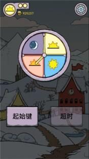 我的孩子生命之源中文版截图