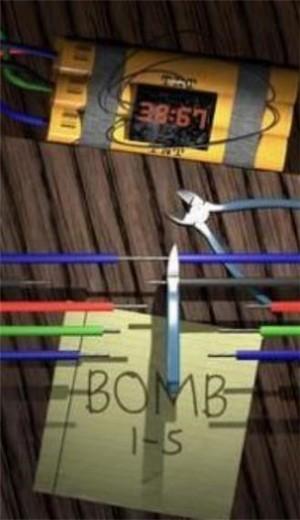 炸弹拆除学院截图