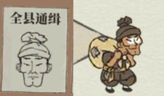 江南百景图通缉令抓贼技巧 江南百景图通缉令犯人都长什么样子