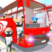 城市巴士驾驶