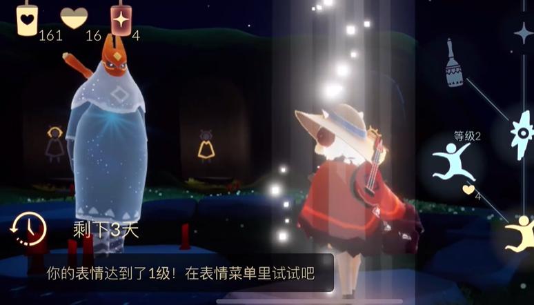 sky光遇8月13日感恩季霞谷红狐狸先祖位置及换蜡烛数量介绍