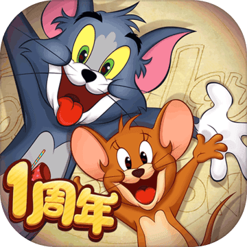 猫和老鼠6.12.2